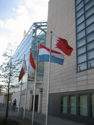 Bahrain, Botschaft