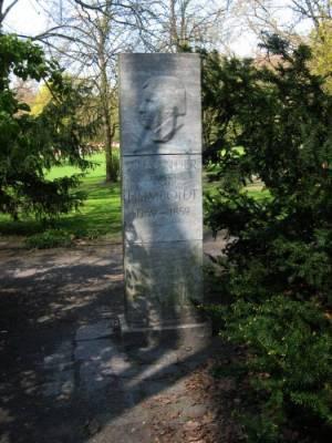 Alexander von Humboldt, Gedenkstein, Volkspark Humboldthain