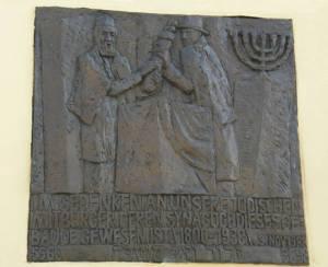 Gedenktafel Ehemalige Synagoge, Nauen