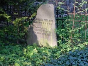 Friedhof Alt-Marienfelde (2011) Dorffriedhof Marienfelde, Adolf Kiepert