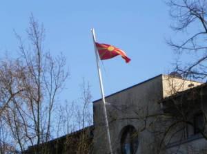 Botschaft von Mazedonien (2012) Mazedonien, Berlin-Grunewald,