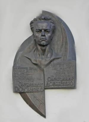 Bismarckstraße, Alexander Dovzenko (2015) Alexander Dovzenko, Berlin-Charlottenburg, Sowjetischer Fimregisseur und Schriftsteller