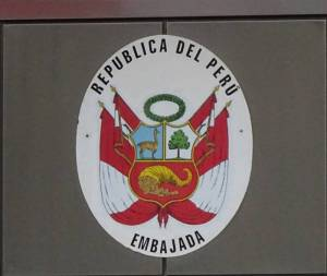 Botschaft der Republik Peru (2017) Republik Peru, Berlin-Mitte,