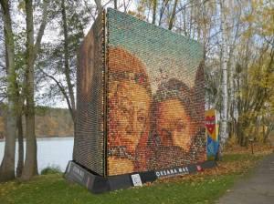 Altar der Nationen von Oksana Mas 2020 Altar der Nationen, Potsdam-Babelsberg Nord, Kunst von Weltrang am Griebnitzsee